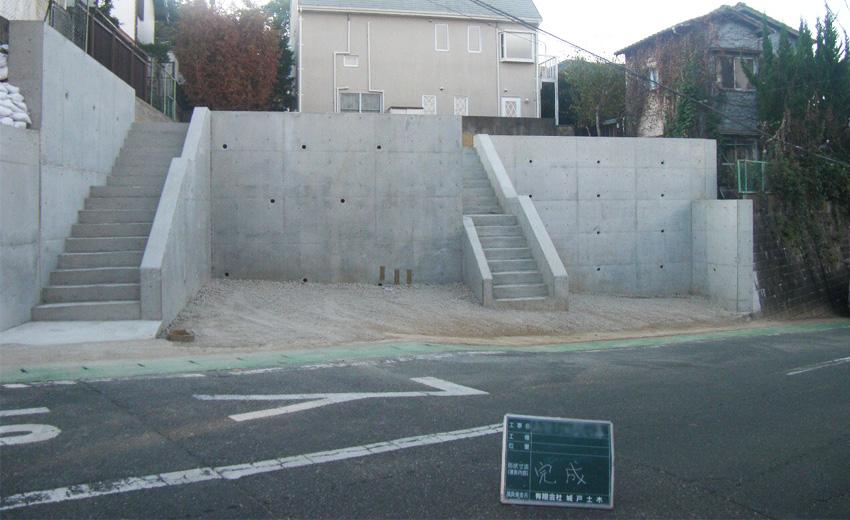 宅地2区画造成擁壁工事2