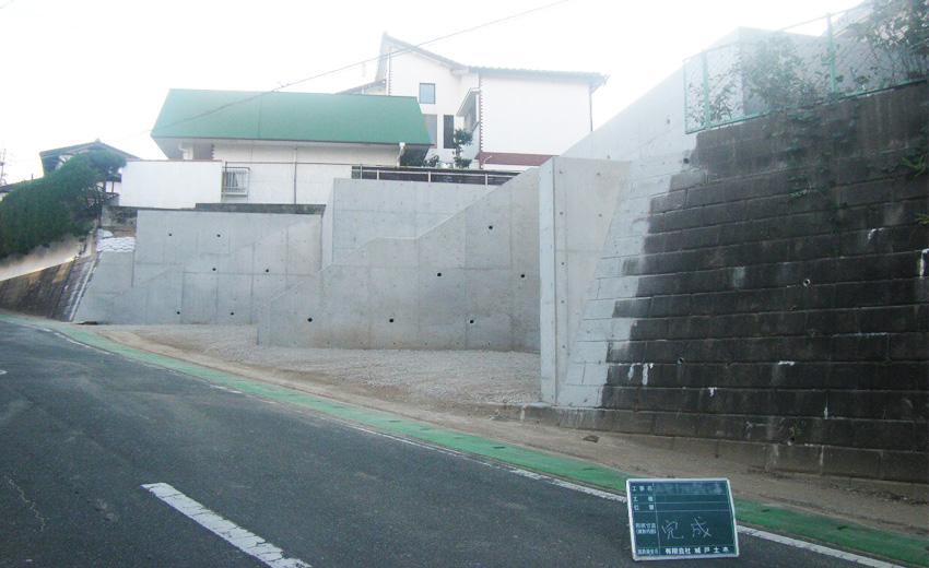 宅地2区画造成擁壁工事4