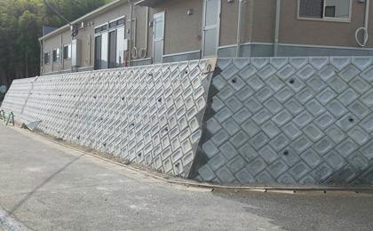 間知ブロック擁壁工事